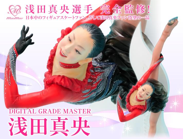20120201_mao_01.jpg