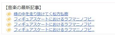 2012y07m08d_112653467.jpg