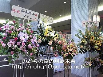 ロビーにお花 2 テロップ.jpg