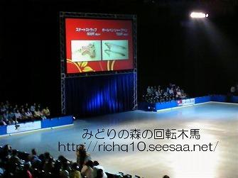 開演前リンクテロップ.jpg