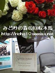 ジュベ花プレートサイン.jpg