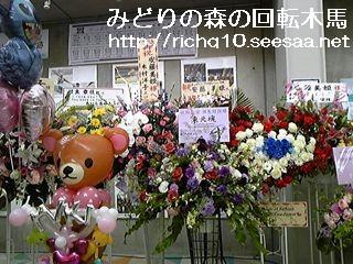スタンド花全景.jpg
