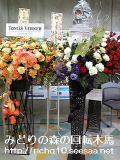 ベルネル&ジュベ花.jpg