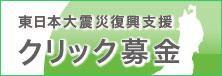 banner_cb.jpg