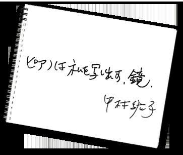 bkg_paperboard.png